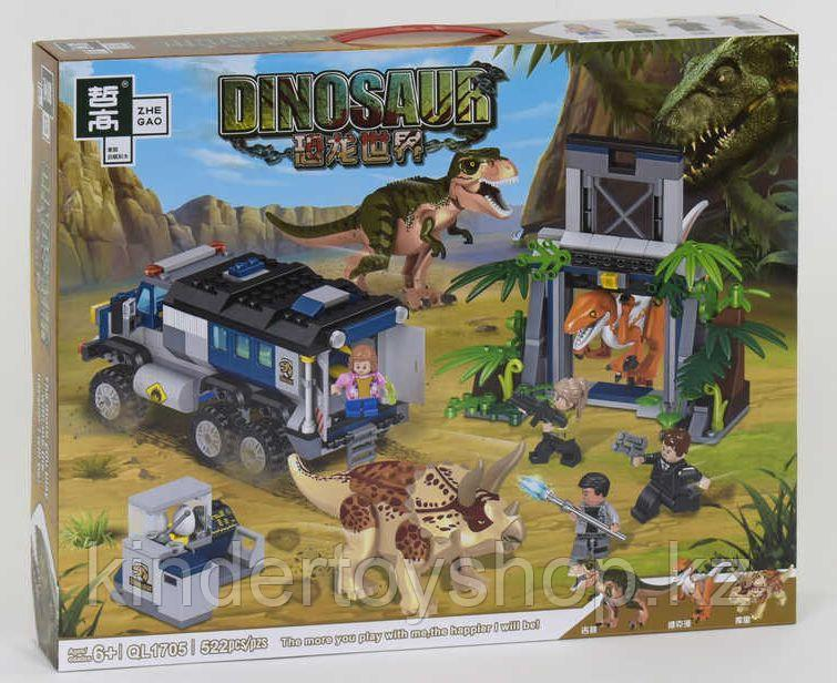 Конструктор аналог лего Мир юрского периода Охота на острове Нублар LEGO Jurassic World QL705 динозавры