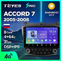 Автомагнитола Honda Accord 2005-2008 Teyes Spro Android