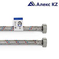Подводка для воды Aqualine ГГ 1/2 30 см