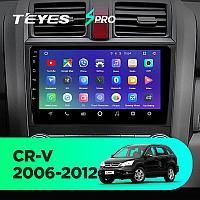 Автомагнитола Honda CR-V 2006-2012 Teyes Spro Android
