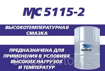 Смазка.ру Высокотемпературная смазка МС 5115-2, EP-2, картридж 400 мл без коммерческой этикетки