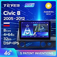 Автомагнитола Honda Civic 2005-2012 Teyes Spro Android