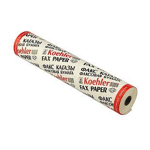 """Факс бумага """"KOEHLER"""" 210*22м*12 (Германия)"""