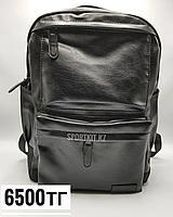 Рюкзак кожаный черный, фото 1