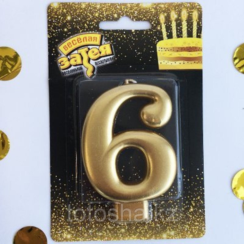 "Свеча - цифра ""6"" Золотая, 8 см 1502-2839"