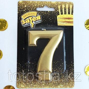 "Свеча - цифра ""7"" Золотая, 8 см 1502-2840"