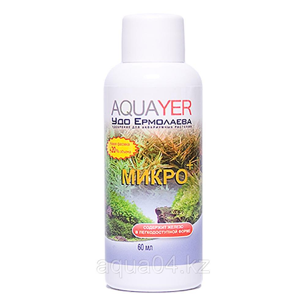 AQUAYER МИКРО+ 60 mL