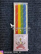 Свечи для домашней молитвы. Цвет: Разные цвета. Упаковка: 10шт.