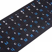 Наклейка на клавиатуру нетбука или ноутбука