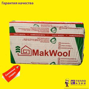 Минвата , марки MakVool ( Казахстан)