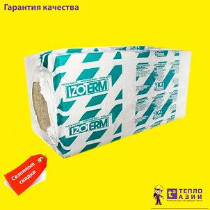 Минвата , марки IZOTERM (Казахстан)