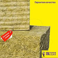 Минвата , марки IZOTERM , плотностью 80 кг/м3