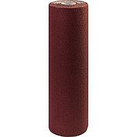 Р40, 800 мм рулон шлифовальный, на тканевой основе, водостойкий, 30 м, ЗУБР Профессионал (35501-040)