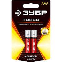 Щелочная батарейка 1.5 В, тип ААА, 2 шт, ЗУБР Turbo (59211-2C_z01)
