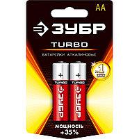 Щелочная батарейка 1.5 В, тип АА, 2 шт, ЗУБР Turbo (59213-2C_z01)