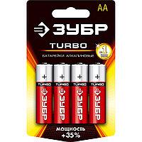 Щелочная батарейка 1.5 В, тип АА, 4 шт, ЗУБР Turbo (59213-4C_z01)