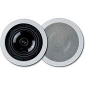 Встраиваемая потолочная акустика Magnat ICP 52