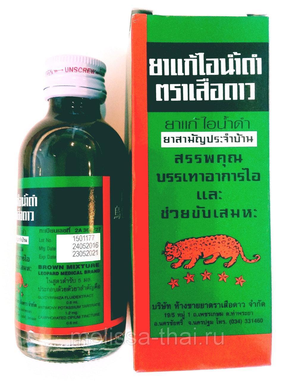 Тайская микстура от кашля Леопард (Leopard Brown Mixture), 60 мл