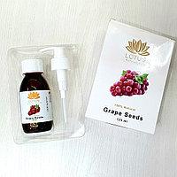 LOTUS - натуральная масло виноградных косточек