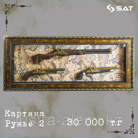 "Картина ""Ружье-2"", фото 2"