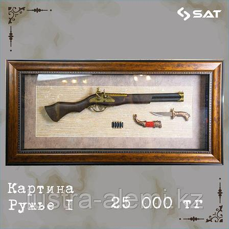 "Картина ""Ружье-1"", фото 2"