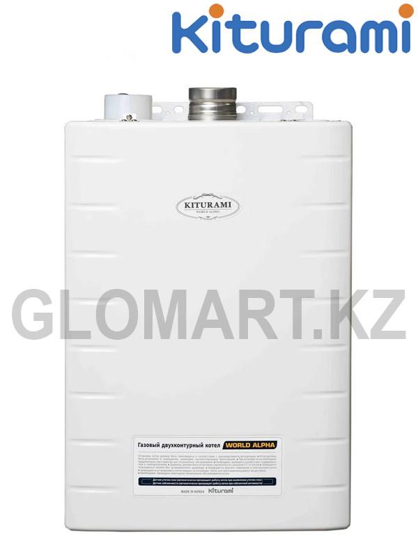 Настенный газовый котел Kiturami World Alpha-13R (Китурами)