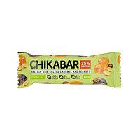 Батончик Chikalab - ChikaBar (Арахис с карамельной начинкой), 60 гр