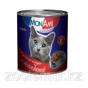Влажный корм «МонАми» Кусочки говядины в соусе 250 гр.