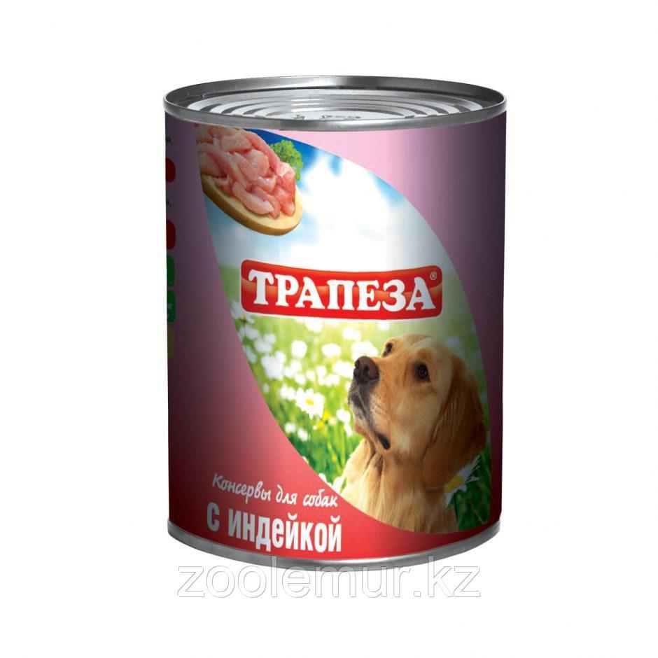Влажный корм «Трапеза» с индейкой» 350 гр.