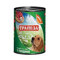Влажный корм «Трапеза» с говядиной» 350 гр.