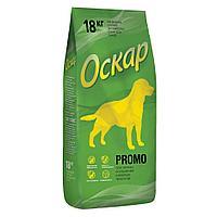 """Сбалансированный Сухой корм """"Оскар"""" Promo 18 кг для взрослых собак всех пород"""