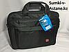 Тканевый портфель для командировок,с расширением. Высота 30 см, ширина 39 см, глубина 10 см.
