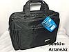 Тканевый портфель с отделом под ноутбук, с расширением на 8 см. Высота 31 см, ширина 40 см, глубина 13 см.