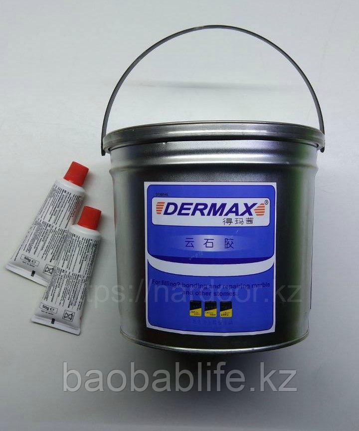 Клей для камня Dermax 4 кг.