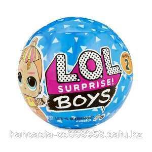 L.O.L. Кукла LOL Мальчики 2 серия