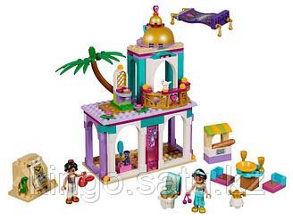 """Конструктор LARI (LEGO) Exotic Princess """"Приключения Аладдина и Жасмин во дворце"""""""