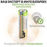 Батарейка GP AA Super Alcaline, фото 3