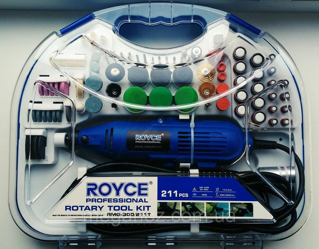Гравировальная машинка ROYCE RMG-300/211T