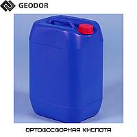 Ортофосфорная кислота 73%