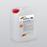 Средство для прочистки канализации WATER TURBO 5 кг, 13 кг