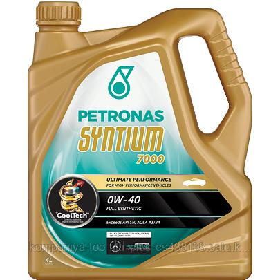 Petronas syntium 7000 0w-40 4л