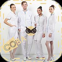 Униформа для технички казино vegas online casino no deposit