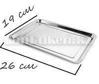 Поднос для посуды из нержавеющей стали Разнос (26 х 19 см)