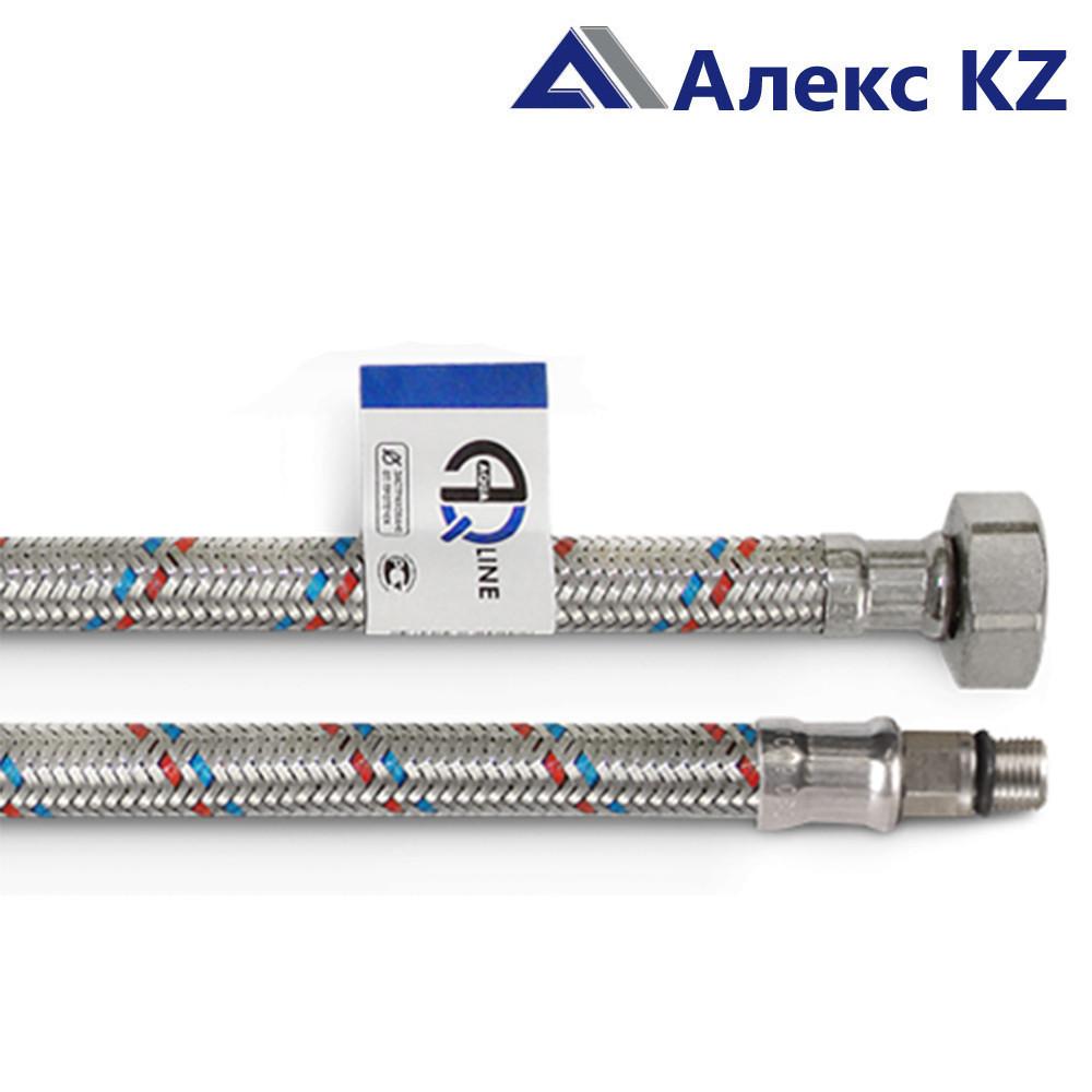 Подводка для смесителя Aqualine ГШ1/2 120см 10*18