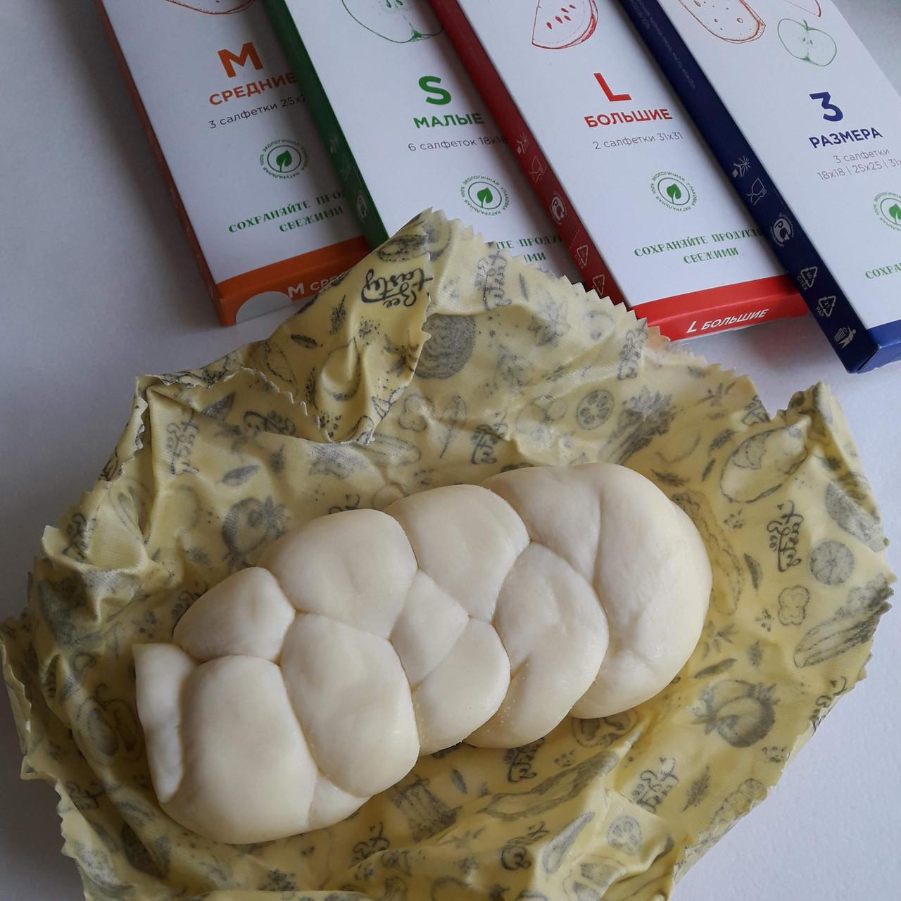 Восковые многоразовые салфетки для хранения еды