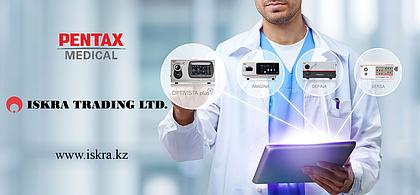 Видеоэндоскопия Pentax - доступны 3 класса