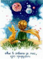 """Набор для вышивания крестом """"Маленький принц"""", фото 1"""