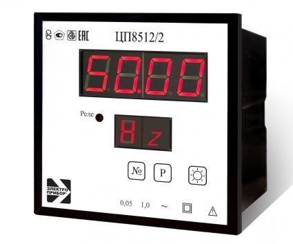 Измерительные температуры ЦП8512