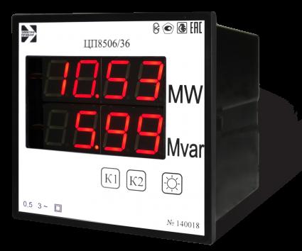Устройства измерительные ЦП8506