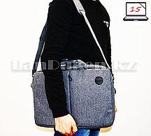 Сумка для ноутбука 15 дюймов Наплечная сумка 30 см х 41 см х 5 см Meijieluo (серая)